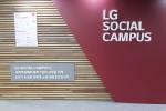 양사와 고용노동부는 5일 여의도 LG트윈타워에서 사회적경제를 활성화하기 위한 MOU를 맺었다