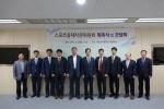 4일 개최된 스포츠중재자문위원회 위촉식 및 간담회