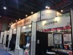 경상북도 우수 브랜드 실라리안은 세텍메가쇼 2017 시즌2에 8개사가 실라리안 브랜드관을 조성해 참가한 결과 50여건의 구매 상담 실적을 올렸다고 밝혔다
