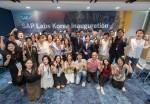 SAP 랩스 코리아 임직원들이 SAP 랩스 네트워크 가입을 축하하고 있다
