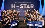 현대차그룹이 주최하는 대학생 공연 예술인들의 꿈의 무대인 '제5회 전국 대학 연극·뮤지컬 페스티벌'이 6개월간의 대장정을 마치고 성황리에 폐막됐다.