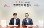 SK텔레콤이 이지스엔터프라이즈와 제휴를 맺고 AI 누구로 관리비를 확인하는 서비스 개발에 나선다