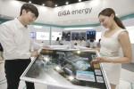 KT가 19-22일 산업부 주최 2017 대한민국 에너지대전에 참여한다