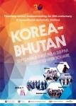 컬처앤유가 한국과 부탄의 수교 30주년을 맞아 양국간 우호를 기념하는 30주년 기념 프렌드십 콘서트 공연을 부탄 수도 팀푸에서 선보인다