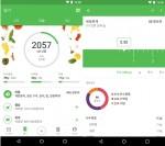 디지털 피트니스 전문 기업 런타스틱이 다이어트에 효과적인 발란스 어플을 출시했다
