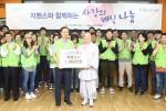 지멘스의 한국법인 지멘스가 22일 서울 종로구 서울노인복지센터를 찾아 배식 봉사활동을 펼쳤다