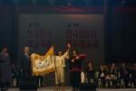 제58회 한국민속예술축제에서 대통령상을 수상한 경상북도 문경모전들소리보존회