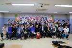 한국규사모연합회가 9월 22일 발기인 총회를 가졌다