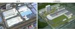 LG전자가 생활가전 사업의 메카인 창원사업장을 스마트공장으로 재건축하며 4차 산업혁명에 적극 대응한다. 사진은 사업장 조감도