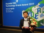 잉카솔루션의 스마트 콘센트가 2017 현대건설 기술대전에서 금상을 수상했다