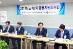 중소벤처기업부가 추석 대비 긴급 중소기업 금융지원위원회를 열었다