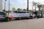 도로교통공단 서울지부가 서울 만남의 광장에서 29일 추석 귀성 차량을 대상으로 귀성길 교통 안전운전을 당부하는 캠페인을 실시한다