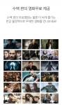 제타미디어의 영화 스트리밍 서비스 비플릭스가 서비스 개편을 통해 프리미엄 콘텐츠를 강화한다