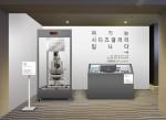 퍼시스 그룹의 의자 전문 브랜드 시디즈가 30일 롯데시네마 월드타워점에 시디즈 갤러리 브랜드관을 오픈한다