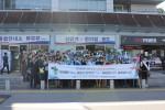 도로교통공단 서울지부가 서울 만남의 광장에서 실시했던 29일 귀성길 안전운전 당부 캠페인이 성공적으로 종료됐다