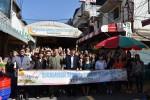 일산다문화교육센터 결혼이주민 여성 전통시장 활성화 추진 행사