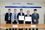 성수의료재단 인천백병원과 함께하는 사랑밭이 사회공헌 활동 업무협약을 체결했다
