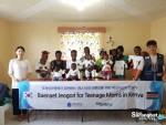가톨릭관동대학교 국제성모병원이 케냐 미혼모 가정에 배냇저고리를 전달했다