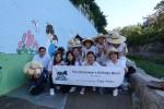 벽화 나누기 나눔활동에 참여한 주원 서포터즈&아름다운 팬들