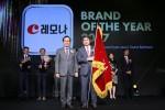 레모나가 한국과 중국 소비자들이 뽑은 2017 올해의 최고 브랜드로 선정됐다