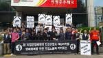 전국우체국노동조합, 전국집배노동조합, 사회시민단체가 서광주우체국 앞에서 고인의명예회복, 진상조사, 재발방지를 촉구했다