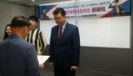 블루원 코리아 이기배 대표가 서울시장표창장을 받고 있다