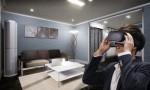 인테리어 전문가용 3D VR 설계프로그램 코비아키