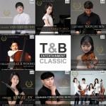 2017 티앤비국제아티스트콩쿠르 1등 수상자의 실황 연주 음반 9th T&B가 발매된다