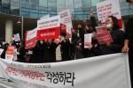 전국에서 모인 300여 명의 지역아동센터 시설장들이 기획재정부 앞에서 운영비 정상화를 촉구하는 집회를 하고 있다