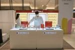 셀퓨전씨가 19일까지 일주일간 현대백화점 판교점 1층에 팝업스토어를 오픈한다