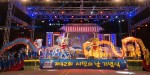 화려함을 자랑하는 회룡문화제 개막 행사(회룡용춤)