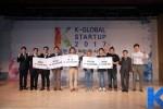 좌측에서 세번째부터 수상팀 아키드로우, 센스톤, 머니브레인, 피노스, 우아미디어