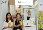 2017년 8월 홍콩 식품 박람회에서 첫선을 보인 만만한 다이어트
