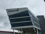 월성출판사가 대구 중구 남산동에서 대구출판인쇄정보밸리로 이전했다. 사진은 출판산업지원센터 전경