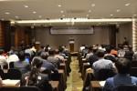 임베디드소프트웨어·시스템산업협회가 18일 제19회 KESSIA 정례기술세미나를 개최했다