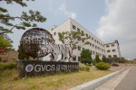 글로벌선진학교가 2018년 봄학기 신·편입생 입학설명회를 개최한다. 사진은 문경캠퍼스 전경