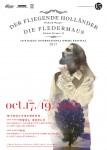 오페라 콘체르탄테 포스터