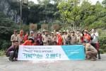 18일 서울시립북부장애인종합복지관 이용 고객 12명이 장애인 등산 프로젝트를 통해 제주도 한라산을 등반했다