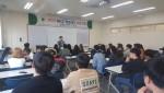 동명대학교 재학생들이 MICE 영어향상 프로그램에 참여하고 있다