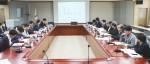 충남연구원이 지방도시 인구감소 대응 한일 국제세미나를 17일 연구원에서 개최했다