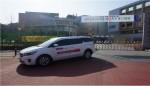 광주광역시교통약자이동지원센터가 11월 16일 대학수학능력시험을 맞아 장애인 수험생에게 차량지원을 실시한다