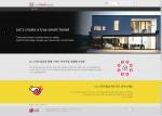 LG전자가 9일 자체 스마트홈 플랫폼인 스마트씽큐의 개발자 사이트를 오픈하며 다양한 개발자들과의 협업에 나선다