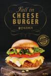 KFC가 7가지 치즈로 풍미 담은 프리미엄 폴인치즈버거를 출시했다