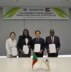 녹십자엠에스와 녹십자의료재단이 Sudan Central Lab과  진단사업 협력 위한 MOU를 체결했다