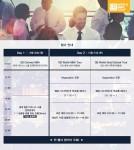 QS가 두 종류의 MBA 박람회를 10월 30일, 31일 양일간 밀레니엄 서울 힐튼 호텔에서 개최한다