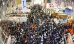 2016 샤르자 국제서적박람회 전경