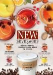 마리웨일237이 F/W 시즌을 맞아 마음까지 따뜻해지는 세계 음료 13종을 출시했다
