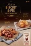 KFC가 17일 오후 간식으로 탁월한 새로운 스낵 2종으로 뉴 비스켓과 메이플피칸 파이를 출시한다