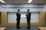 글로벌 클라우드 및 빅데이터 전문기업 피보탈과 클라우드 전문 기업 메가존이 9일 한국 시장 내 클라우드 사업을 위한 전략적 파트너십 계약을 체결하였다