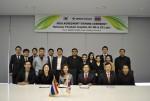 녹십자엠에스와 녹십자의료재단이 태국 Thonburi Healthcare Group과 진단사업 협력을 위한 MOU를 체결했다